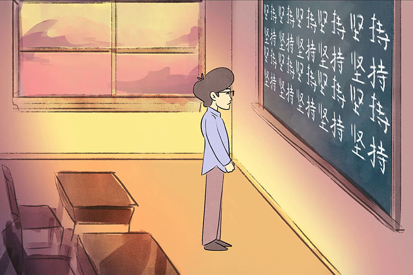 Still image depicting Changyou Chen as a student, from 'Changyou's Journey' by Perry Chen, son of Zhu Shen and Changyou Chen