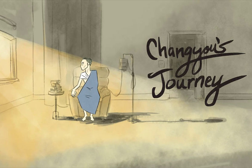 Changyou's Journey movie poster