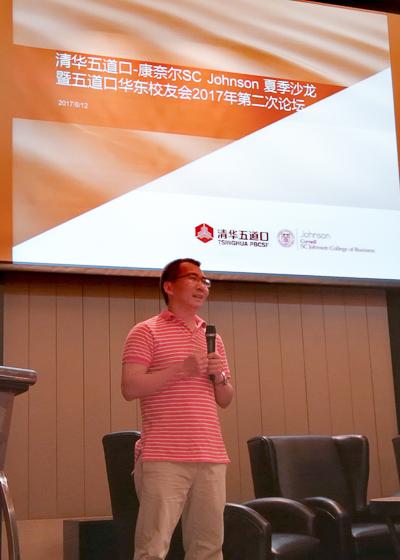 Photo of Zhou presenting