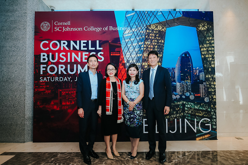 Johnson alumni leaders (left to right) Geoffrey Lim, MBA '00, managing director, Invesco Private Capital; Zoe Wu, '93, MPS '94, executive director, Horwath HTL; Helena Hou, MBA '17, director, corporate and institutional banking, global subsidiaries, Standard Chartered Bank; and Gregory Yu '99, managing director, J.P. Morgan. Lim, Wu, and Yu are vice chairs of the SC Johnson College of Business China Council of Alumni along with Ye Zhang, MBA '17, founding partner, Cyanhill Capital (not pictured). Hou is vice secretary general of the Cornell-Tsinghua Finance MBA Alumni Association.