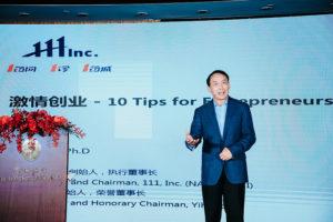 """Gang Yu, MS '86, delivering his talk, """"10 tips for entrepreneurs"""""""